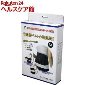 しっかり腰部支援帯 Mサイズ(1枚入)