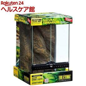 エキゾテラ グラステラリウム 3045 PT2602(1コ入)【エキゾテラ】