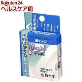 ファミリーケア(FC) 紙テープ(10mm*10m)【more99】【ファミリーケア(FC)】