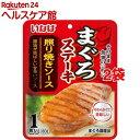 いなば まぐろステーキ 照り焼きソース(80g*2袋セット)