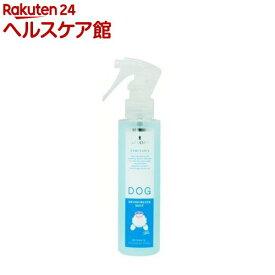 アフロート DOG UV&デオドライザーミスト(200g)