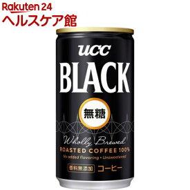 UCC ブラック無糖 缶(185g*30本入)【UCC ブラック】[缶コーヒー]