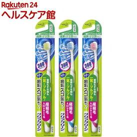 クリアクリーン ハブラシ 歯面&すき間 超コンパクト ふつう(1本入)【クリアクリーン】