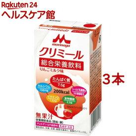 エンジョイクリミール りんごミルク味(125ml*3本セット)【エンジョイクリミール】