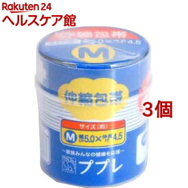 ププレ 伸縮包帯 Mサイズ(1コ入*3コセット)【ププレ】