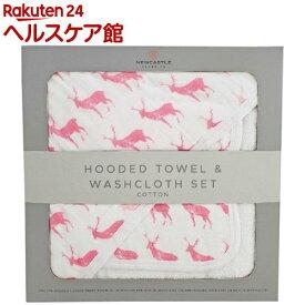 NEWCASTLE CLASSICS フードタオル+ウォッシュクロスセット Pink Deer(2枚入)【ニューキャッスルクラシックス】