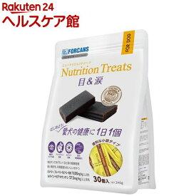 ニュートリショントリーツ 目&涙(30コ入)