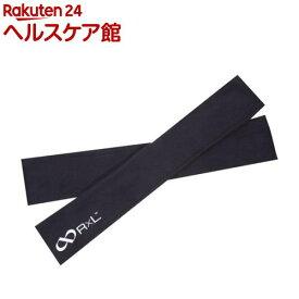 男女兼用 ランニング用 シームレスアームカバー TSA-11 10 ブラック F(1組)【R*L(アールエル)】