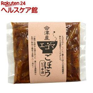 エゴマごぼう ピリ辛漬(100g)