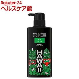 アックス フレグランスボディソープ キロ アクアグリーンの香り ポンプ(400g)【アックス(AXE)】