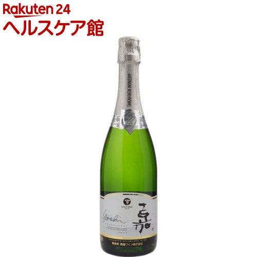 高畠ワイン 高畠 嘉スパークリング シャルドネ(750mL)