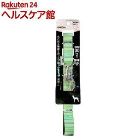 ドギーマン スマートストライプリード 25mm グリーン MD2609(1コ入)【ドギーマン(Doggy Man)】