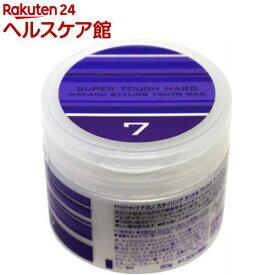 ナカノ スタイリング タントN ワックス 7 スーパータフハード(90g)【ナカノ】