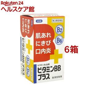 【第3類医薬品】ビタミンBBプラス「クニヒロ」(250錠*6箱セット)【クニヒロ】