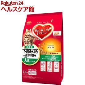 ビューティープロ キャット 猫下部尿路の健康維持 低脂肪 1歳から チキン味(280g*5袋入)【ビューティープロ】[キャットフード]