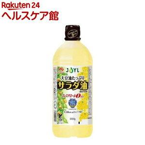 味の素(AJINOMOTO) 大豆油たっぷりサラダ油(1000g)【more30】