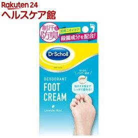 ドクターショール デオドラントフットクリーム ラベンダーミントの香り(30g)【ドクターショール】