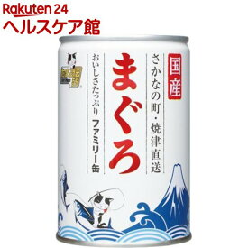 たまの伝説 まぐろ ファミリー缶(405g)【more30】【たまの伝説】[キャットフード]