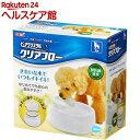 ピュアクリスタル クリアフロー 犬用 ホワイト(1台)【ピュアクリスタル】