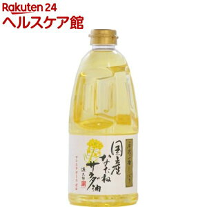 平田 国産なたねサラダ油(910g)【spts4】【平田産業】