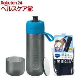 ブリタ フィル&ゴー アクティブ ブルー オリジナル携帯カバー付(0.6L)【ブリタ(BRITA)】