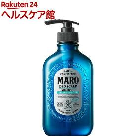 マーロ デオスカルプシャンプー クール(400ml)【マーロ(MARO)】