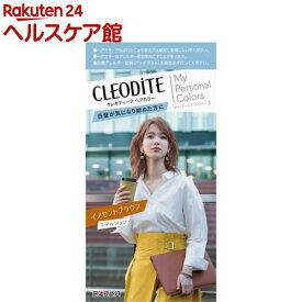 クレオディーテ ヘアカラーエマルジョン イノセントブラウン(1セット)【クレオディーテ(CLEODITE)】