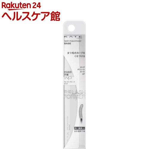 ケイト ラッシュマキシマイザーN EX-1(7.4g)【KATE(ケイト)】