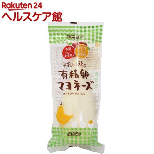 平飼い鶏の有精卵マヨネーズ 10894(290g)