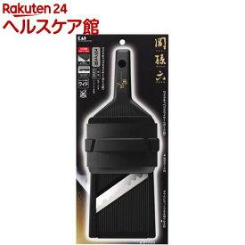 関孫六 ワイドキャベツスライサー ガード付き ブラック DH3304(1本入)【関孫六】