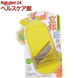 ベジクラ ポテト・やさい波形スライサー C-294(1コ入)【ベジクラ(Vege Cra)】