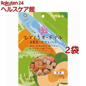 素材メモ ひとくちオードブル 白身魚にやさい入り(100g*2コセット)【素材メモ】