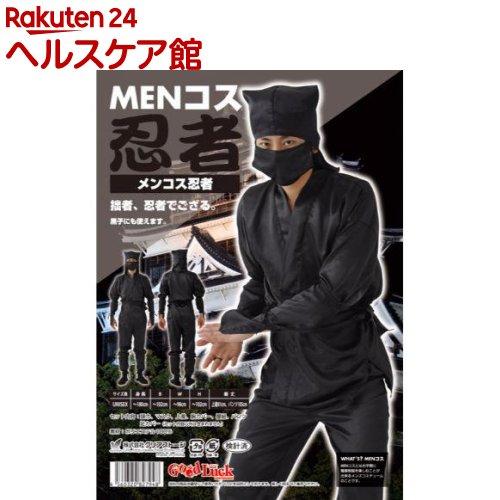 メンコス 忍者(1セット)【送料無料】