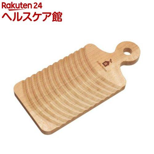 ロッタホーム ミニ洗濯板(1枚入)【ロッタホーム】