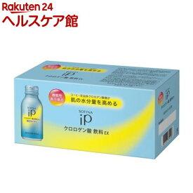 ソフィーナiP クロロゲン酸 飲料 EX(100ml*10本入)【spts1】【ソフィーナ(SOFINA)】