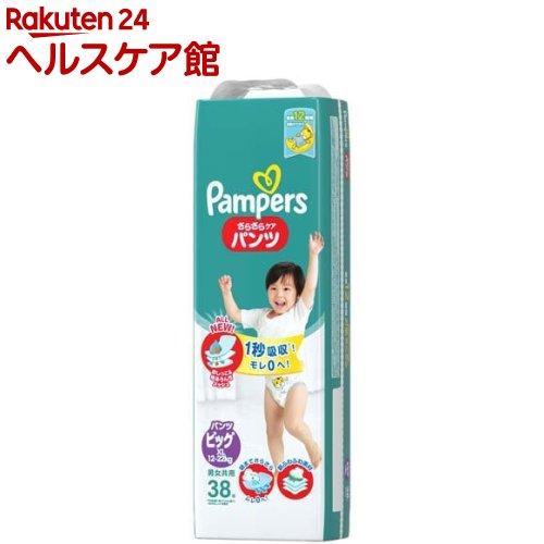 パンパース おむつ さらさらパンツ スーパージャンボ ビッグ(ビッグサイズ38枚)【mam_p5】【パンパース】