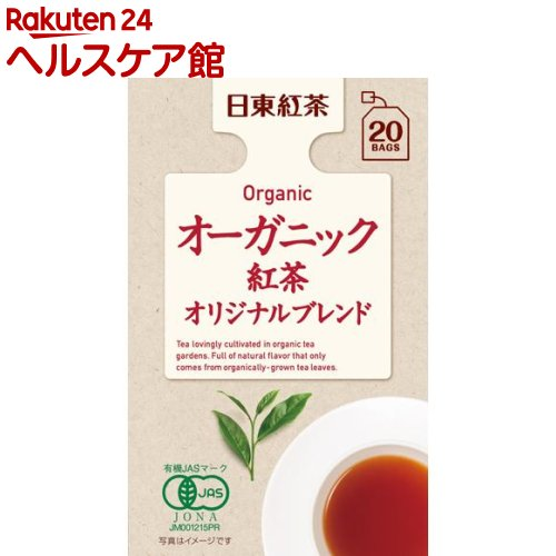 日東紅茶 オーガニック紅茶 オリジナルブレンド(20袋入)【日東紅茶】