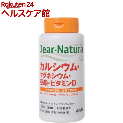 ディアナチュラ カルシウム・マグネシウム・亜鉛・ビタミンD(180粒)【1_k】【Dear-Natura(ディアナチュラ)】