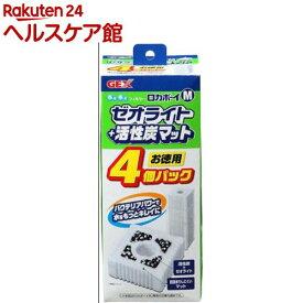 ロカボーイM ゼオライト&活性炭(4コ入)【more20】【ロカボーイ】