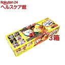 クッキング調理袋(30枚入*3箱セット)
