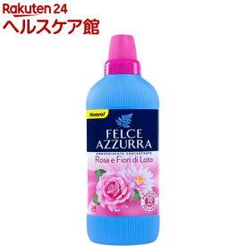 フェルチェアズーラ 濃縮ソフナー ローズ&ロータスフラワー(600ml)【フェルチェアズーラ(FELCE AZZURRA)】
