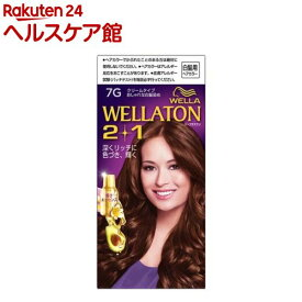 ウエラトーン ツープラスワン クリームタイプ 7G(60g+60g+7.3mL)【ウエラトーン】