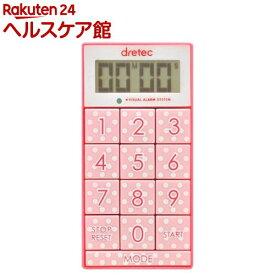 ドリテック デジタルタイマー スリムキューブ ピンク T-520PK(1コ入)【ドリテック(dretec)】