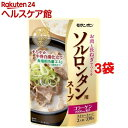 モランボン ソルロンタン用スープ(330g*3コセット)