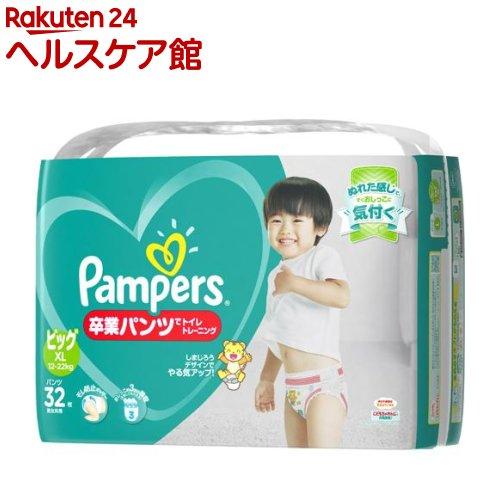 パンパース おむつ 卒業パンツ ビッグ(32枚入)【mam_p5】【パンパース】