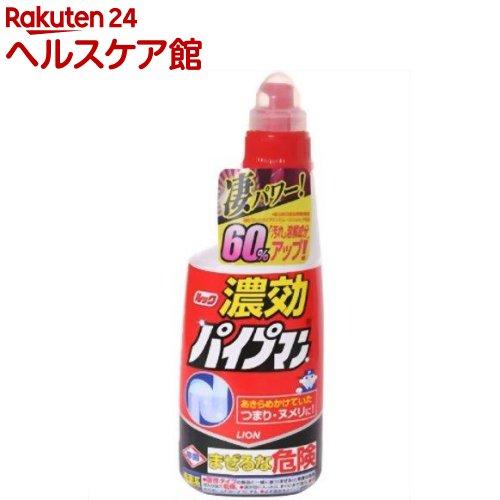 ルック 濃厚パイプマン(450mL)【ルック】