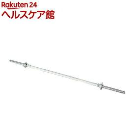 シンテックス バーベルシャフト 1500mm STW150(1本入)【シンテックス(SINTEX)】