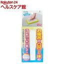 お風呂床用 ブラシスポG BT751(1コ入)