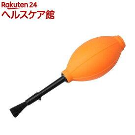 シリコンブロアーブラシ オレンジ(1コ入)