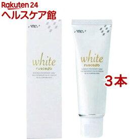 ルシェロ 歯みがきペースト ホワイト(100g*3本セット)【ルシェロ】
